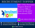 SSC CGL Previous Papers Solved Section Officer Held 30.09.2007