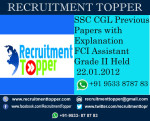 SSC CGL Previous Papers with Explanation FCI Assistant Grade II Held 22.01.2012