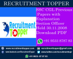 SSC CGL Previous Papers with Explanation Section Officer Held 30.11.2008