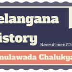 Telangana History Vemulawada Chalukyas