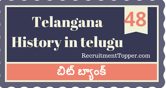 Telangana-History-in-Telugu-chapter48