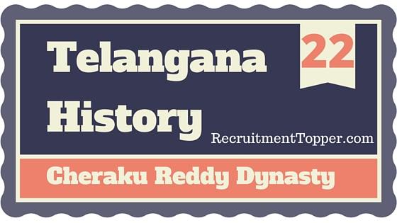 telangana-history-cheraku-reddy-dynasty