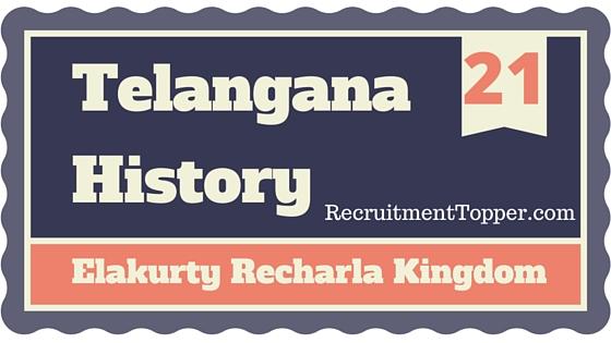 telangana-history-elakurty-recharla-kingdom