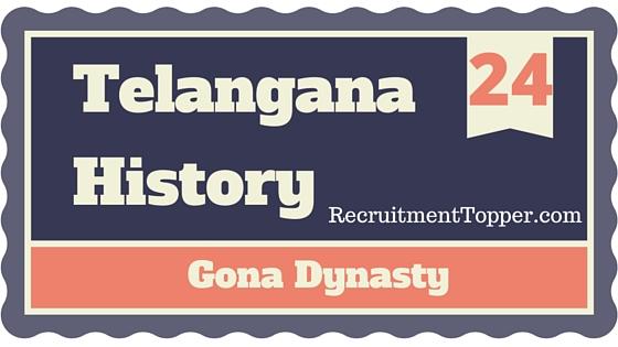 telangana-history-gona-dynasty