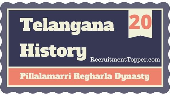telangana-history-pillalamarri-regharla-dynasty