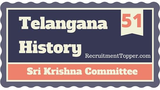 telangana-history-sri-krishna-committee