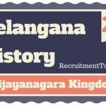 Telangana History Vijayanagara Kingdom