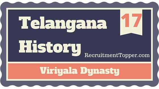 telangana-history-viriyala-dynasty