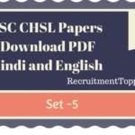 SSC CHSL Papers Download PDF Set 5