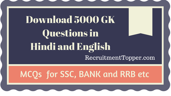 5000-gk-general-knowledge-mcqs-pdf-download-for-ssc-bank-and-rrb-etc