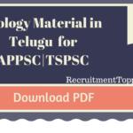 APPSC TSPSC  Group 2 Paper I Biology Material in Telugu Download PDF