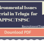 APPSC TSPSC  Group 2 Paper I Environmental Issues Material in Telugu Download PDF