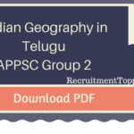 APPSC | TSPSC  Group 2 Paper I Indian Geography in Telugu Download PDF