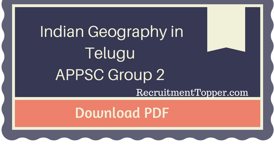 appsc-tspsc-group-2-paper-i-indian-geography-in-telugu-download-pdf