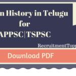 Indian History in Telugu Download PDF