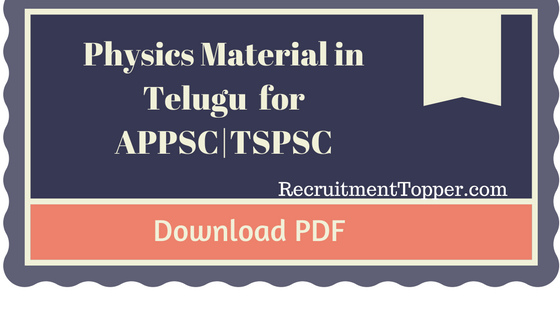 appsc-tspsc-group-2-physics-study-material-telugu