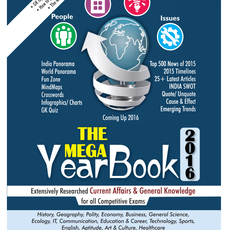 download-mega-yearbook-2016-disha-publications-pdf