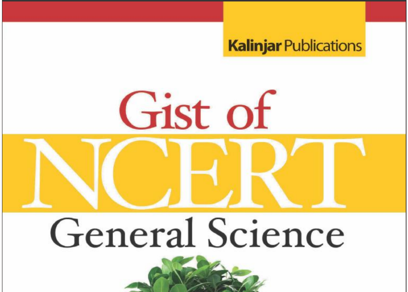 gist-ncert-general-science-pdf-download