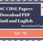 SSC CHSL Papers Download PDF Set 10