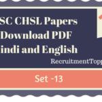 SSC CHSL Papers Download PDF Set 13