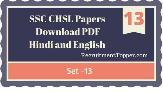 ssc-chsl-model-previous-papers-download-pdf-hindi-english-set-13