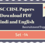 SSC CHSL Papers Download PDF Set 14