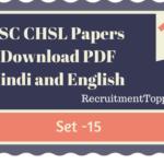 SSC CHSL Papers Download PDF Set 15