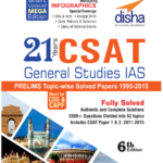 21 years UPSC CSAT (Prelims – Paper 1) General Studies Solved Papers download