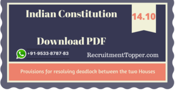 Provisions for resolving deadlock between the two Houses | Indian Constitution Download PDF