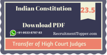 Transfer of High Court Judges | Indian Constitution